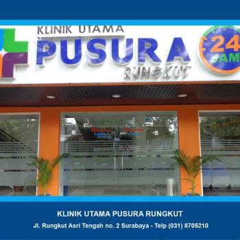 Pusura Rungkut